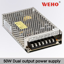 stable voltage !50w Dual output adapter ac/dc power supply converter