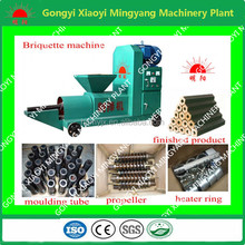 ISO & CE Client highly speaking Professional design Good performance biomass sawdust briquette machine