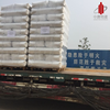 Best Manufacture of White Powder Pyrogenic Silica
