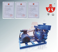 2BEA series high pressure multi-functional vacuum pump price