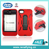 worldwide hot sell 2 in 1 PC & silicon kickstand phone cover for iphone 4