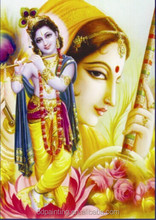 3d hindu god picture with frame