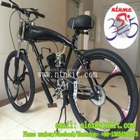 Motorized Bicycle, Motorised Bicycle with Engines