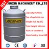 YDS30-125 hot sale cryogenic liquid nitrogen tank/liquid nitrogen container price