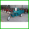 2015 Hot Sale Brushless Motor Three Wheel Tricycle Motorcycle In India
