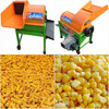 Chinese manufacture offering corn shelling machine