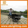2015 new model 3 wheel cargo motorcycle canada