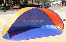 Large 2 Person Instant Popup Camping Beach Festival Play Light Weight Tent NEW