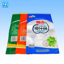 Food Grade Resealable Fast Vacuum Plastic Food bag With 3 Side Seal,china eco friendly food packaging bag