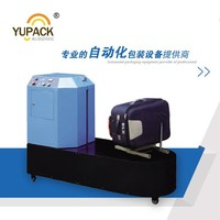 YUPACK Automatic Baggage Wrapping Machine with CE