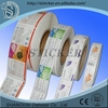 /product-gs/alibaba-website-coated-paper-cake-sticker-with-film-60284892991.html