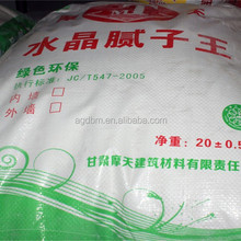 White Cement Wall Putty Powder for building wall coating