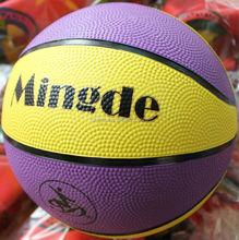 Designer antique shooting basketballs
