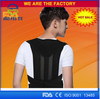 Factory magnetic posture+corrector+back posture correction