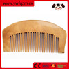 /product-gs/wooden-comb-hair-wood-comb-wholesale-wood-comb-1599021995.html