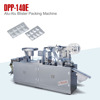 pharmaceutical machine with ce small alu alu blister packing machine