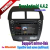 Android 4.4 auto radio car dvd for CITROEN C4 car dvd player also fit for mitsubishi asx/ peugeot 4008 2012