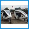 electric three wheel passenger carriage