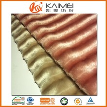 100% polyester pv plush toy fabric stripe brushed pv plush fabric