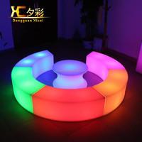 Events supplier led plastic sofas,led light sofa chair,illuminated led round sofa chair