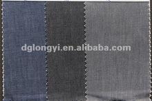 High grade bamboo cotton denim fabric 2012