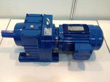 in line helical gearbox , speed reducer arragement machine ,1400 rpm motor speed reduce gearbox,reverse gearbox reduce ,