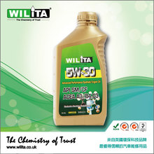 5W/30 Synthetic Motor Oil/Engine Oil