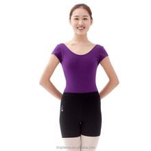 adult cotton tight short pants
