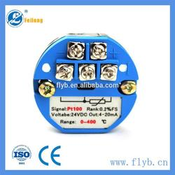 Professional transmitter temperature transmitter 4 20ma made in China