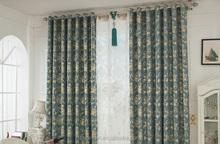 Producto chino japonés puerta cortina productos a granel <span class=keywords><strong>de</strong></span> china
