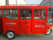 Cheap price and good quality China 3 wheel car for sale
