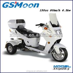Three wheels New Design 150cc tricycle