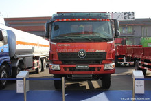 3251DPPJA-00ZA03, Foton 6*4 Auman VT 340ps Euro 2 Left hand vehicle, ethiopia, dump truck for sale in dubai