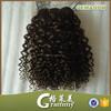 natural brown curly hair weaving brazilian tight curly hair 100% virgin real girl pussy hair