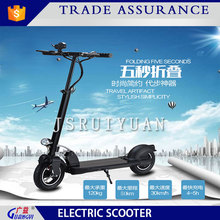 2015 New type low carbon electric scooter