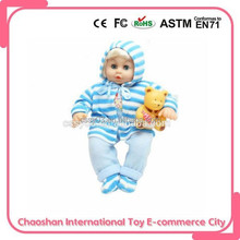 Large Silicone Baby Doll Online Doll Dress-up Baby Games Lifelike Doll