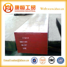 Alloy steel bar 1.2344 with good price