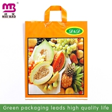 world wide sale the plastic shopping bag printed shopping bag