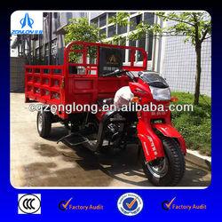 2014 New Design Three Wheel Motorcycle