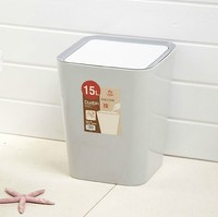 10L promotional garbage storage bin