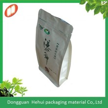 heat seal kraft paper block bottom stand up bag/pouches for coffee pacakging