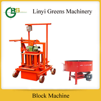 QMR2-45 small mobile cement brick block making machine price