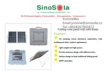 High performance 140W Portable SinoSola Folding poly solar panel