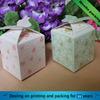 cardboard elegant paper box for present packaging