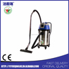 carpet cleaning equipment for sale with HEPA