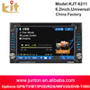 made in china Android 4.4.4 Universal In Dash Double Din Car DVD Player GPS Navigation Stereo Support Bluetooth