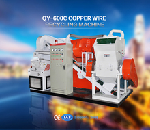 QY-600C High Separation rate Copper Wire Recycling Machine/ Aluminium Wire Recycling Machine