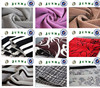 Smart Design Coffee Streak China Textile Flocking Fabrics for Indian Suits