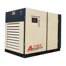 compresor de aire industrial precio