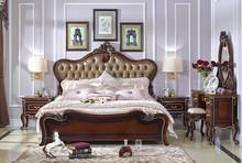 European style classic bedroom furniture